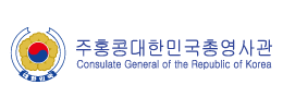 Consulate General of the Republic of Korea in Hong Kong