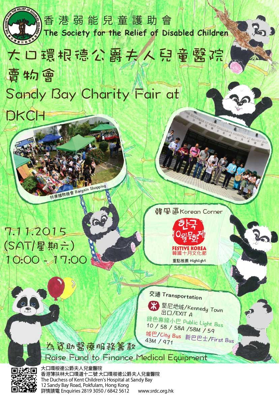 Sandy_Bay_Charity_Fair