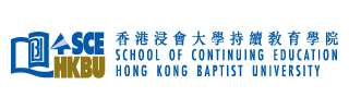 School of Continuing Education Hong Kong Baptist University